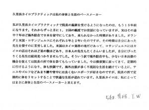 etc_02