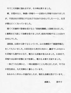 head_01