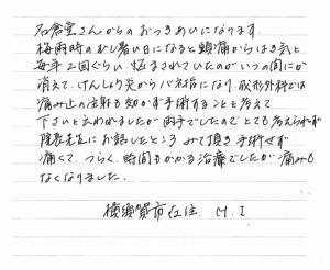 head_09